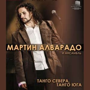 martin-alvarado-rusia-300p